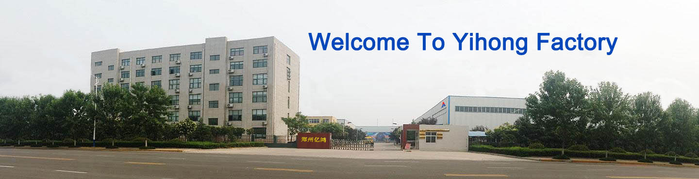 yihong road sweeper yhd21 street sweeper road Road sweeper manufacturers zhengzhou yihong industrial equipment co, ltd is a leading cleaning equipment supplier specialized road sweeper(street sweeper.