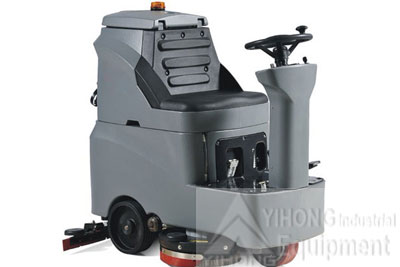 Mini Ride On Scrubber YHFS-700RM