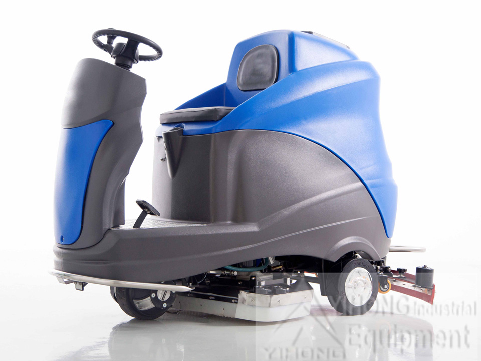 Floor Scrubber Machine YHFS-750R
