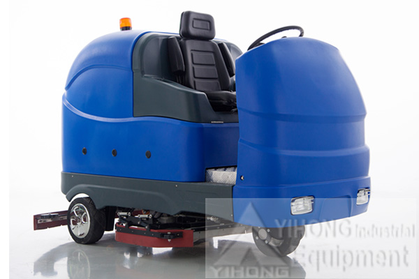 Ride On Floor Scrubber Machine YHFS-1200R