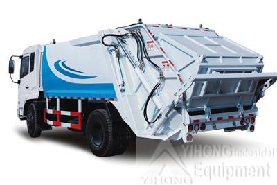 Garbage Compression Truck YHG5120