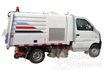 Road Sweeper YHQS5020