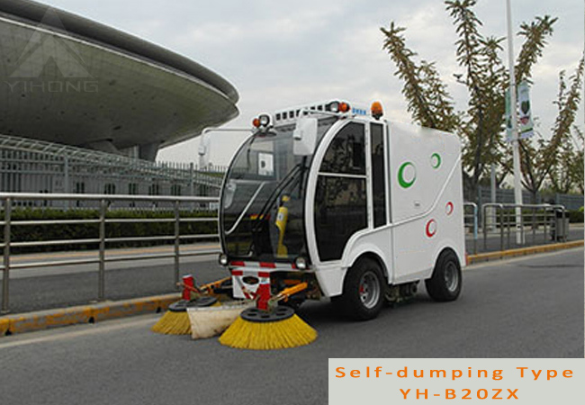 yihong road sweeper yhj5163 street sweeper vehicle Yihong model number:yhsg30a  product description product feature street sweeper yhj5163 features:  the vehicle is suitable for road cleaning of city.