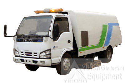 yihong road sweeper yhj5163 street sweeper vehicle Quality asphalt hot box for sale, buy asphalt hot box, battery street sweeper from asphalt hot box wholesaler - asphalt7.