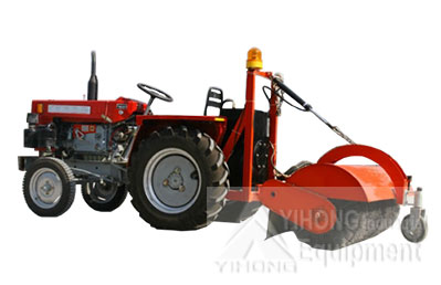 Road Sweeper Tractor YHQLS-1500A